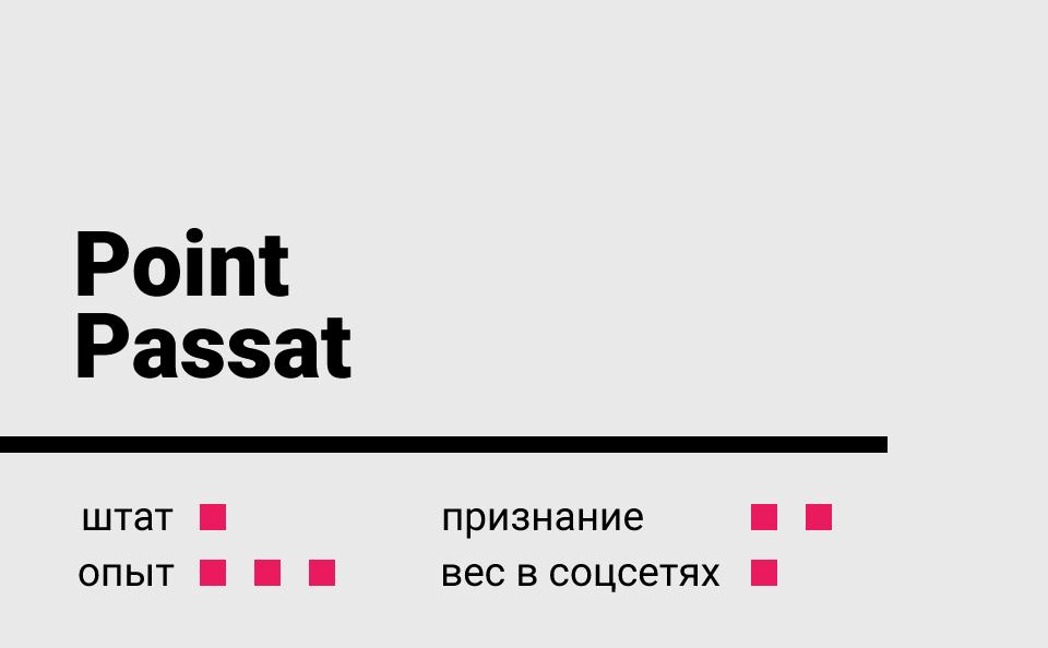 Point Passat