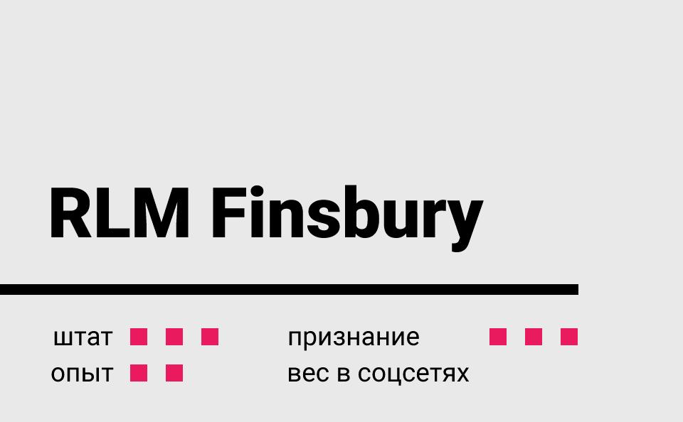 RLM Finsbury